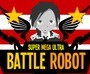super-mega-ultra-battle-robot-20